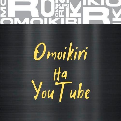 видео обзор мойки и смесителя Omoikiri